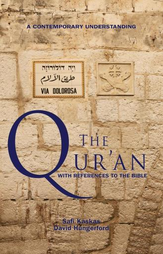 the-qur-an-with-references-to-the-bible-1